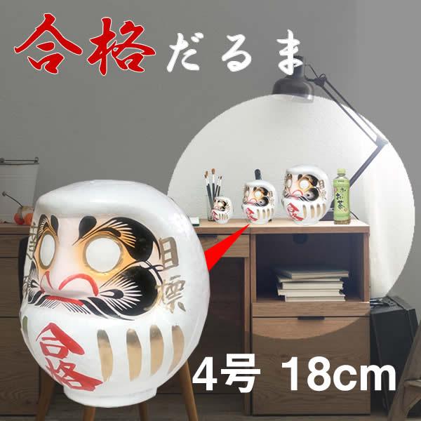 GO-04G18cm